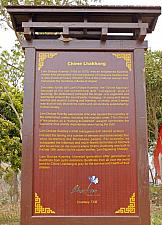 About Chime Lhakhang