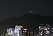 New Moon After Diwali