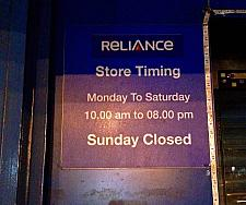 Reliance Mobile Gallery Timing